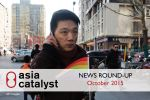 Asia Monthly News Round-up: October 2015