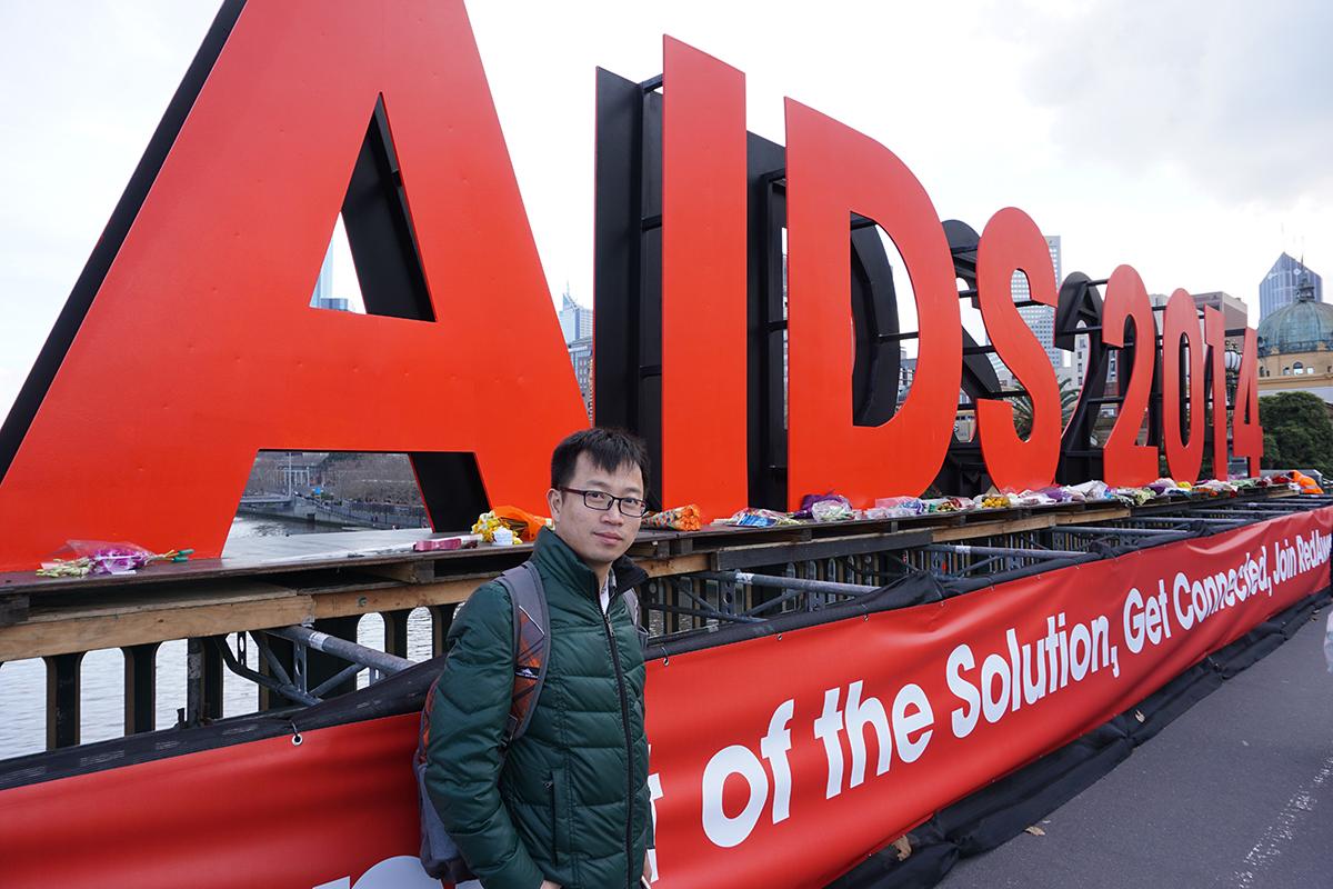 asia-catalyst-aids-1