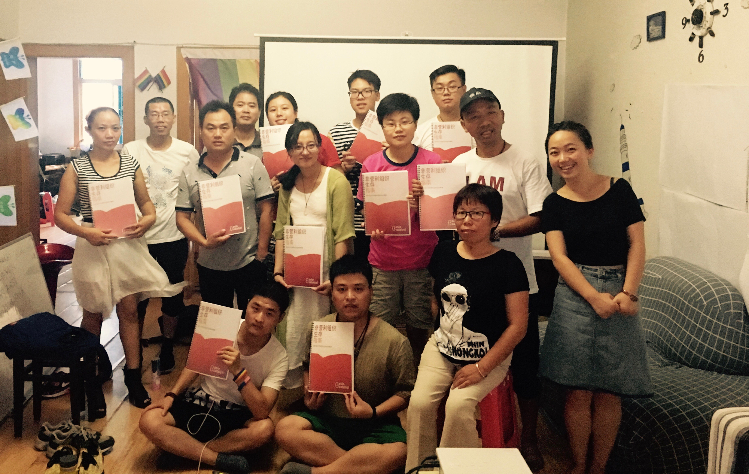 Rolling out the new edition of the Nonprofit Survival Guide in China