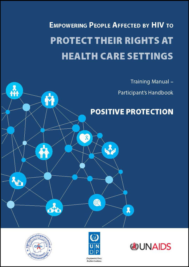 Cambodia_Empowering_People_Affected_by_HIV_to_Protect_their_Rights_at_Health_Care_Settings_Participant_Handbook_2016