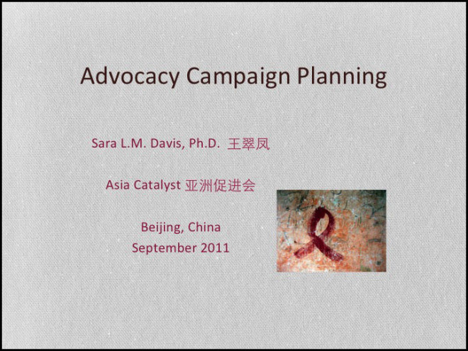 DavisAdvocacyCampaignplanning