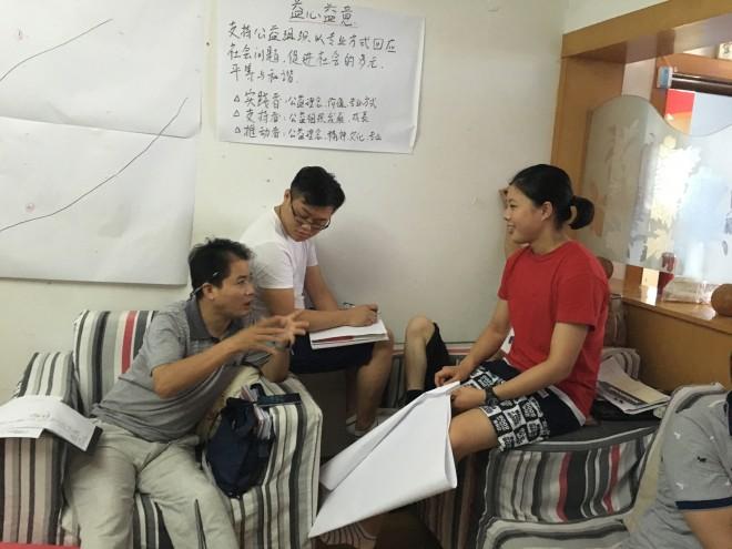 Nancheng one day workshop